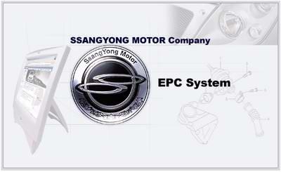 SsangYong EPC 04.2010: электронный каталог запасных частей  автомобилей SsangYong