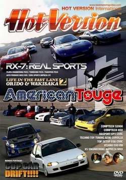 Американские гонки / American Touge. Документальное видео.