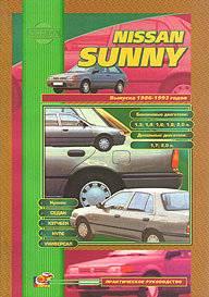 Nissan SunnyPulsar Инструкция по эксплуатации автомобилей (1986-1992)