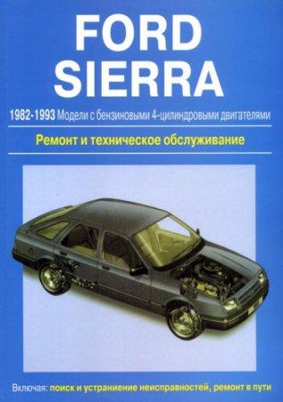Автомануал по ремонту FORD Sierra