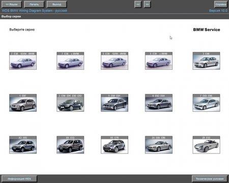 BMW WDS - BMW Wiring Diagram System 12.0