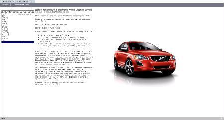 Electronic Wiring Diagram Volvo (2q.2010/Multi/RUS)