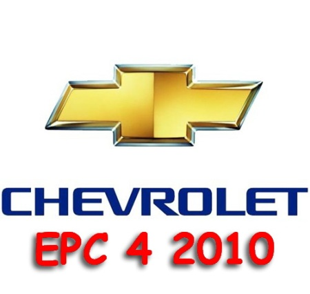 Chevrolet EPC 4.1 (2010/RUS)