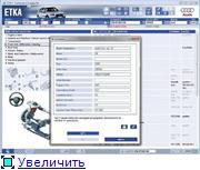 ETKA [ V.7.2.V5, International, rar 7.2, ENG + RUS ] ( 2010 г.)