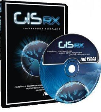 GisRX v.2.8.0.2114 (2010/Русская версия)