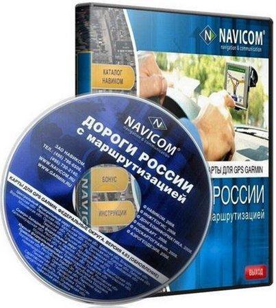 Дороги России СНГ - 5.20 (октябрь-2010/RUS)