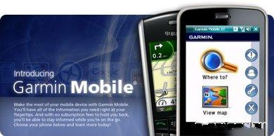 Garmin MobileXT 5.00.50 s60.9 + ТОПО 6.08 + Голоса и Радары (Symbian 9.x)