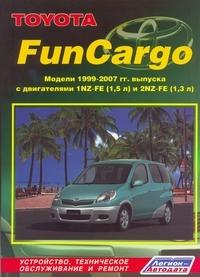 Toyota FUN CARGO с 1999 по 2007 года выпуска.