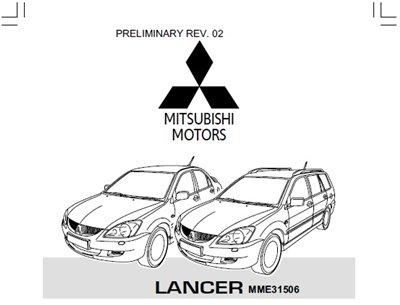 Mitsubishi Lancer 9. оригинальная сигнализация.