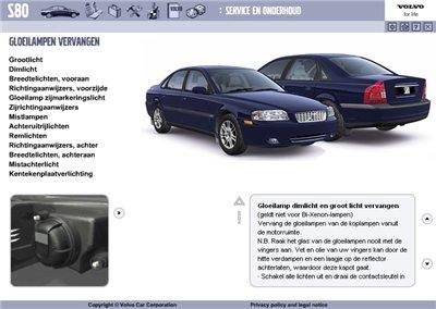 Volvo S-80. мультимедийная инструкция по эксплуатации.