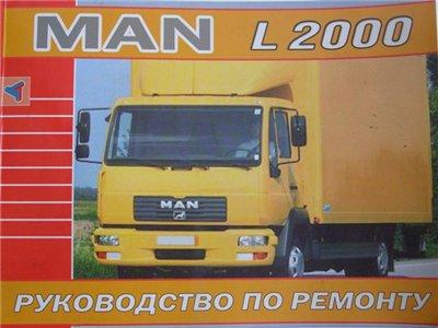 MAN L2000. Руководство по ремонту.