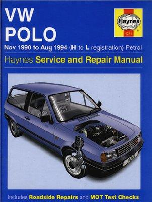 VW Polo 1990-94 Haynes. руководство по ремонту.