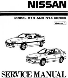 Nissan B13-N14. Workshop Manual 1990.