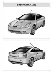 Toyota Celica. Service manual.