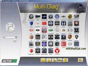 MULTI-Diag Office 01/2010. Мультимарочная программа для диагностики автомобилей.