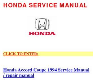 Honda Accord (5-е поколение, кузов Coupe). Сервисное руководство по ремонту.