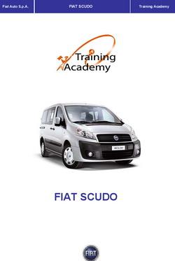 Fiat Scudo (с 2006 года выпуска). Руководство по ремонту автомобиля.