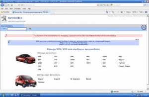 Peugeot Service Documentation Backup + SEDRE (10.2010). ���� �� ������� � ������� ���������.