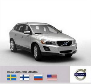 Volvo Electronic Wiring Diagram (EWD) (версия 2011A). Сборник электрических схем.