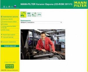 MANN Filter (версия 01.2011). Электронный каталог фильтров Mann.