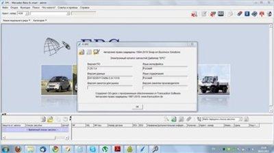 Mercedes EPC+WIS-EWA-NET 02.2011 [Multi + RUS]