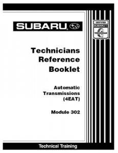 Subaru. АКПП 4EAT 2001. Устройство, ремонт.