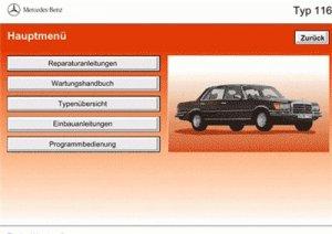 Мерседес W116. Интерактивное руководство.