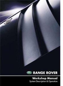Range Rover 2002. Оригинальное ремонтное руководство.