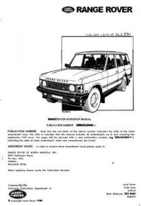 Range Rover Classic 1987-1991. Ремонт в подробностях.