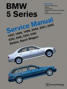 BMW 5 E39. Полное руководство по ремонту.