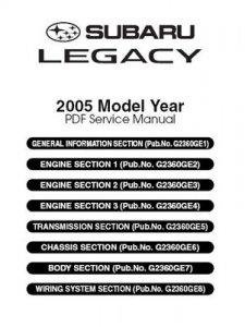 SUBARU LEGACY 2005. Руководство по ремонту.