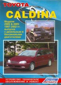 Toyota Caldina 1997-2002