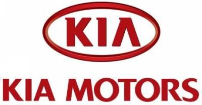 Руководство по эксплуатации всех автомобилей KIA