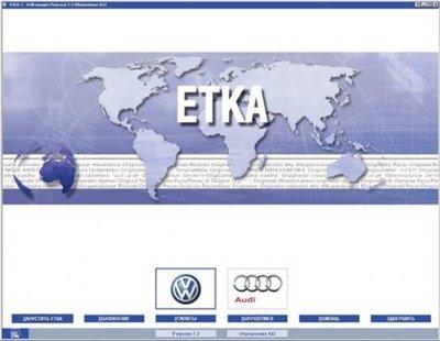 ETKA 7.3 Audi & VW (842)
