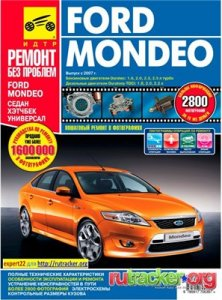 Ford Mondeo � 2007 �.  ������ � ������������.