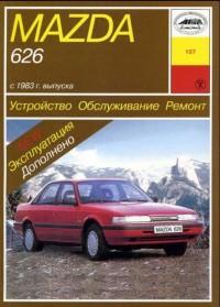 Mazda 626 (с 1983 года выпуска). Руководство по ремонту автомобиля (бензин, дизель)