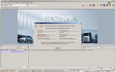 Mercedes WIS,EPC,EWANET 01.2010