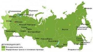 City Navigator Russia NT 2011.40 (Карта России,Украина,Беларусь) (2011)