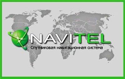 Navitel 5 [Карта России,Украины,Беларусии] (2011)