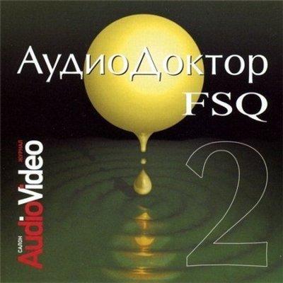 Тестовый диск Аудиодоктор FSQ-2 адаптированый для автозвука