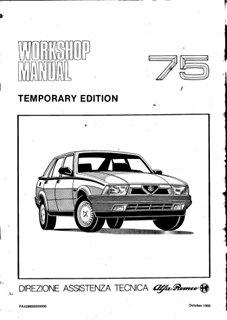 Alfa Romeo 75, Milano (c 1985 года выпуска). Сервисное руководство по ремонту автомобиля
