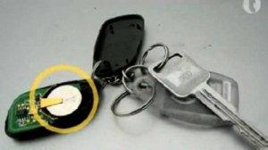 Как отключить сигнализацию в своем автомобиле. Обучающее видео