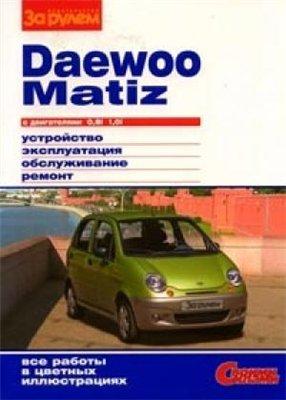 Matiz Книга с иллюстрациями и каталожными номерами.