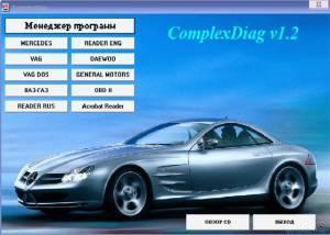 ComplexDiag v1.2