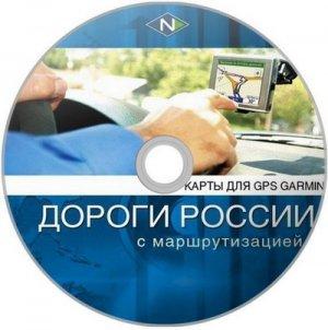 Скачать Garmin: Дороги России + СНГ версия 5.24 (2011 год, рус) Обновленные карты