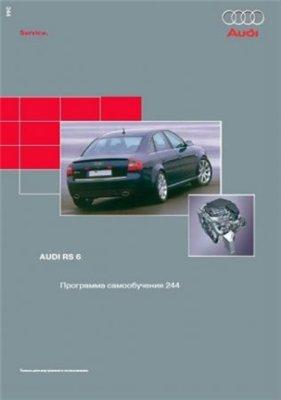 [Audi A2, A3, A4, RS4, A6, A6 allroad, RS6, A8, Q7] (2001-2008) Пособие для самообучения [pdf]
