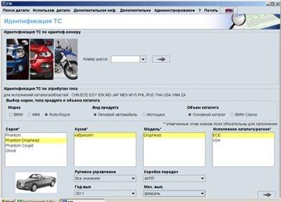 BMW ETK 10-2011