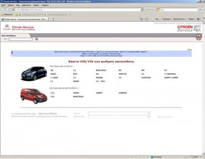 Citroen Service Documentation Backup 09/2011 + SEDRE