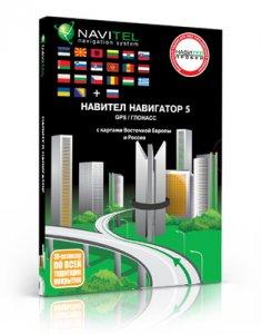 Программа Навител Навигатор (Navitel) 5.0.3.99 для PNA на ОС WinCE 5 / 6, а также официальные карты релиза Q3-2011 (выпущены 11.2011 г)