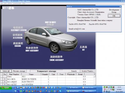 Chery all model Каталог запчастей (сентябрь 2008г) + руководства по ремонту [2008, ISO]